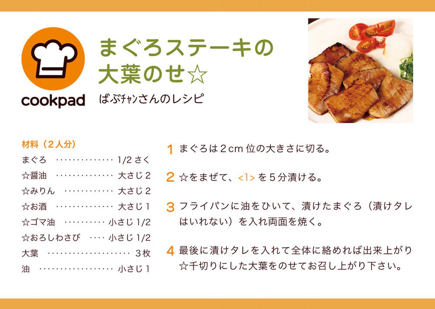 rcpcard_200817_01.jpg